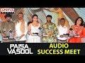 Paisa Vasool Audio Success Meet    Balakrishna   Shriya   Puri Jagannadh   AnupRubens