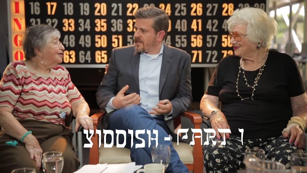 Old Jews Explain Yiddish