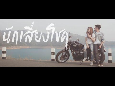 �ѡ����§⪤ [MV] - SuperSpringBoard