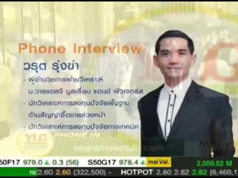 Gold Outlook by YLG 05-01-60