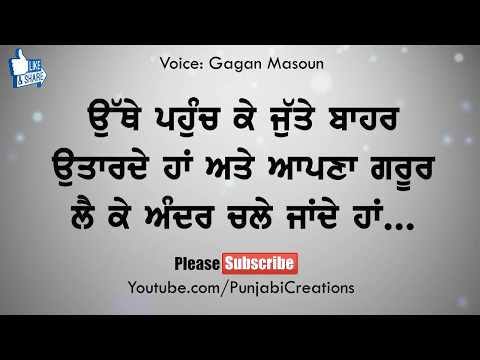 Success Motivation Sayings  Wise Punjabi Quotes on Life, Love and Happiness  Gagan Masoun