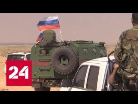 Российские военные на базе Хмеймим сбили 5 дронов террористов - Россия 24 - DomaVideo.Ru