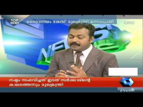 News  n  Views  28 08 2014 PT 1/3 29 August 2014 12 AM