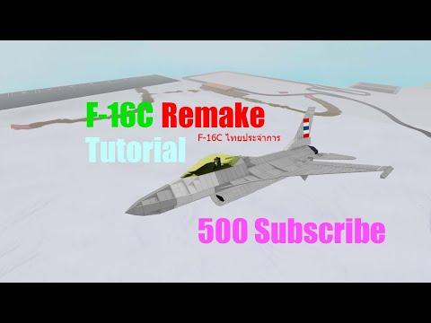 *General Dynamics F-16C Fighting...