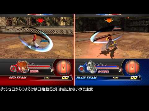 [J-stars Victory Vs]Kenshin-Basic combos by Hama (видео)