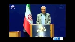 کیهان لندن - لنزایران- نامه چهار وزیر درباره رکود اقتصادی