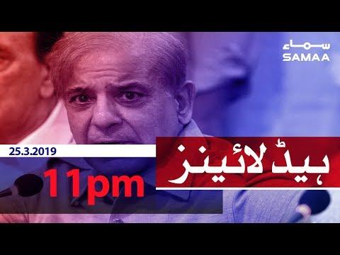 Samaa Headlines - 11PM - 25 March 2019