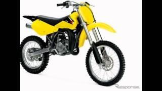 10. Video Suzuki Rilis Motor Trail 'Murah' entry level RM85L