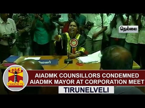 AIADMK-councilors-condemned-AIADMK-Mayor-at-Tirunelveli-Corporation-Meet-Thanthi-TV