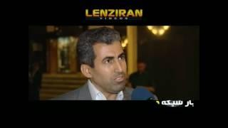 چگونه رژیم جمهوری اسلامی تولید داخلی را به ورشکستگی می کشاند