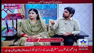 Kamran Hayat as Guest in Star Asia News