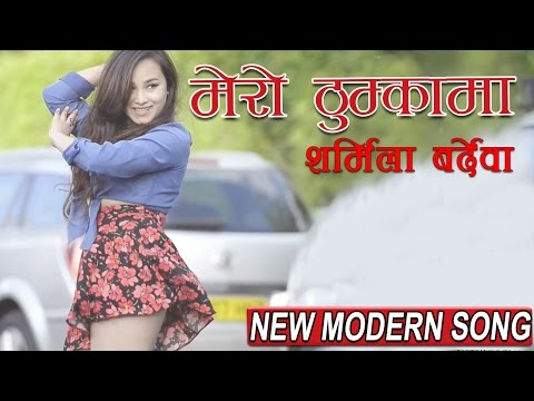 New Modern Song || Mero Thumkama || मेरो ठुम्कामा