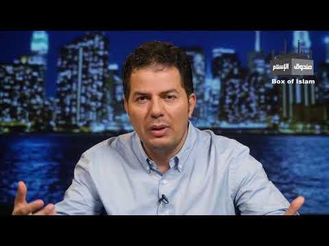 Hamed Abdel-Samad über die Gefährlichkeit der Koransure 9