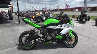 2. 014126 - 2015 Kawasaki Ninja ZX 6R   30th Anniversary ZX636E - Used motorcycles for sale