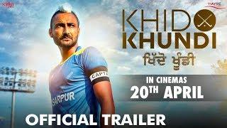 Khido Khundi movie songs lyrics
