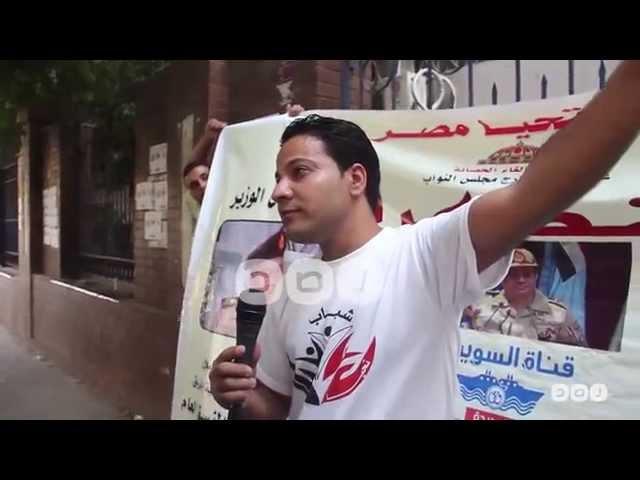 """رصد   قوات الأمن تمنع وقفة """"تحيا مصر """" علي سلالم الصحفيين"""