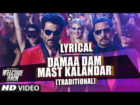 Damaa Dam Mast Kalandar (Traditional) Song with LY