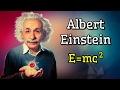 अल्बर्ट आइंस्टीन के रोचक और मजेदार तथ्य ! Amazing Facts About Albert Einstein In Hindi