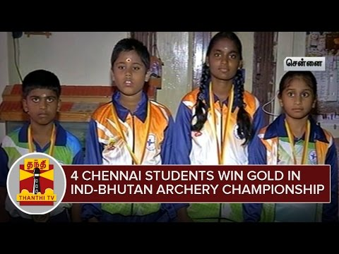 4-Chennai-Students-win-gold-in-India-Bhutan-Archery-Championship-2016--Thanthi-TV