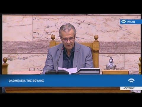 Να προσμετράται η ψήφος τους με αυτή των βουλευτών του ΣΥΡΙΖΑ ζητούν 6 βουλευτές
