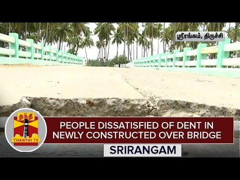 People-dissatisfied-of-dent-in-Newly-Constructed-River-Bridge-near-Srirangam-Thanthi-TV