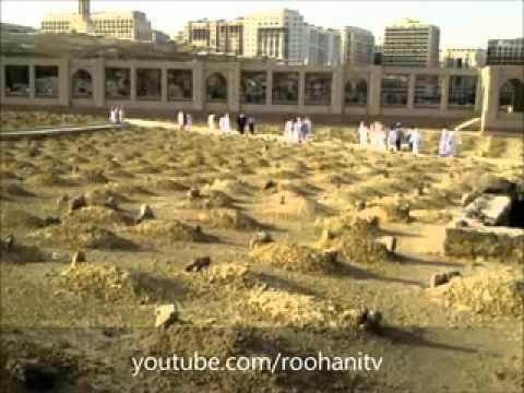 SHAHNAMA-E-ISLAM 5/11