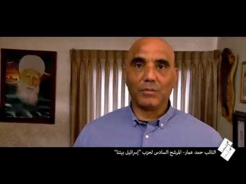 حمد عمار يتحدث اليكم