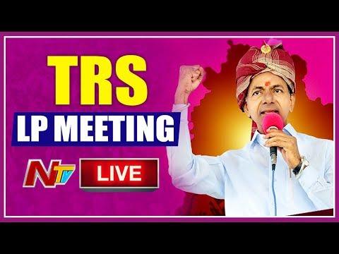 LIVE: KCR Press Meet Live || TRS Back to Power || TRS Vs Mahakutami - NTV Live