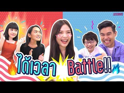 สงคราม Liptaoke ที่แท้ทรู เมื่ออรอุ๋ง นำทีม App War บุกมาปะทะถึงที่ !!!