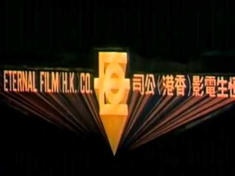 Eternal Film