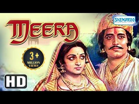 Meera (HD) - Hema Malini - Vinod Khanna - Bollywood Superhit Movie