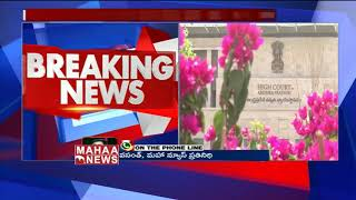 AP High Court Starts Investigation On Chandragiri Re-Polling Issue