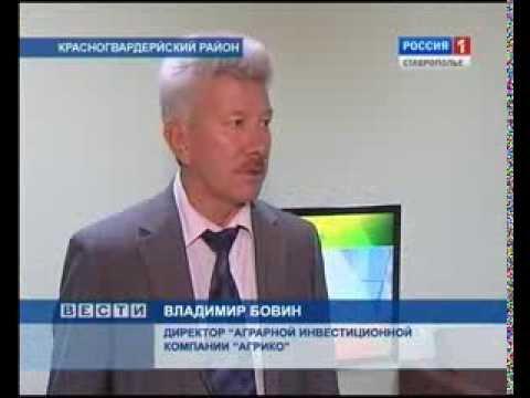 """Открытие мясокомбината """"Гвардия"""" в поселке Штурм Красногвардейского района"""