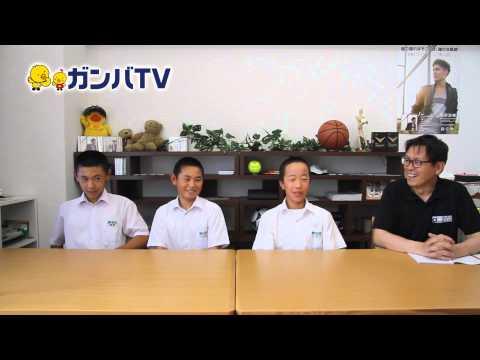 ガンバTV 西福岡中学校2年生職場体験 2014/7/3-4