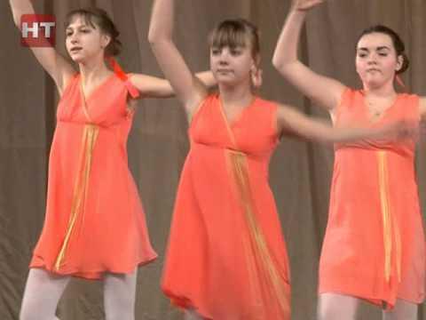 Юные танцоры приняли участие в областном хореографическом конкурсе