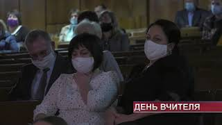 У першу неділю жовтня в Україні відзначають день вчителя