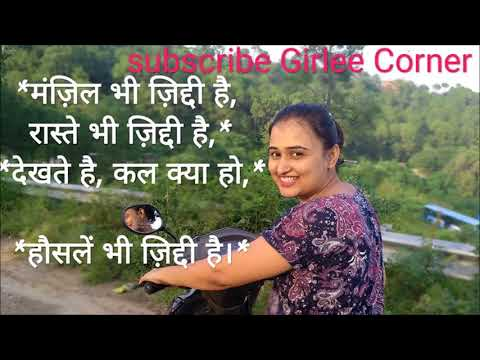 Good quotes - सुविचार हिंदी मे Sunday Special Good morning Wishes /positive quotes/good thoughts/suvichar hindi 12