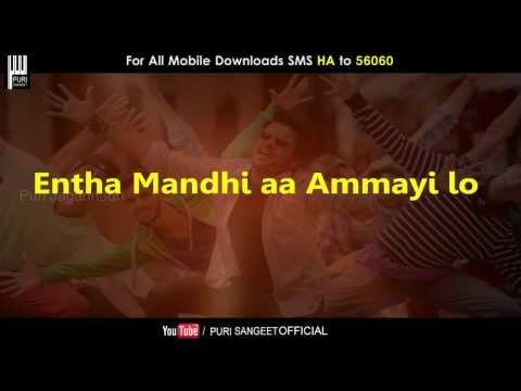 Chupinchande  Video song with lyrics - Heart Attack | HD | Nithin | Puri Jagannath | Adah Sharma |