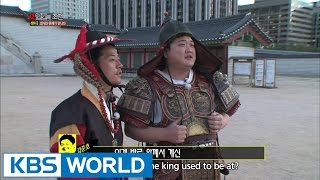 The Human Condition | 인간의 조건: Discovering 100 Years of Heritage (2014.10.07)