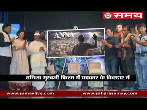 Anna Hazare launched poster of film