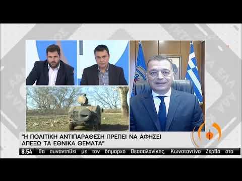 Ο Υφ. Άμυνας Α.Στεφανής στην ΕΡΤ | 25/05/2020 | ΕΡΤ