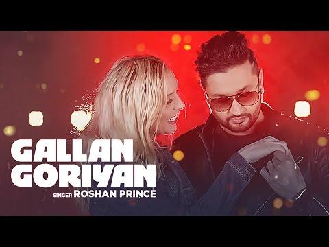 Gallan Goriyan Songs mp3 download and Lyrics
