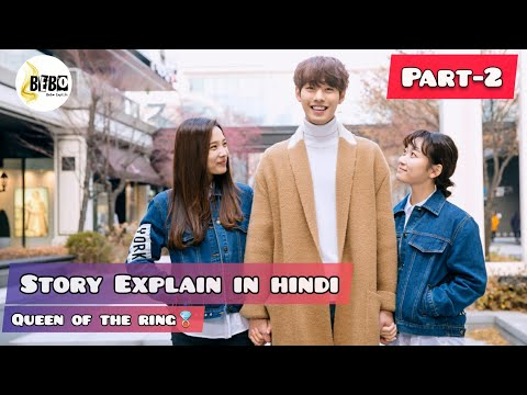 PART-2 Queen of the ring Story Explain in hindi || Korean Dramas explain in hindi.