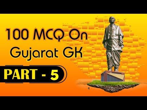 Gujarat 100 MCQ | Part 5