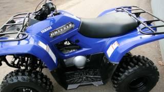 8. 2012 Yamaha Grizzly 300cc ATV