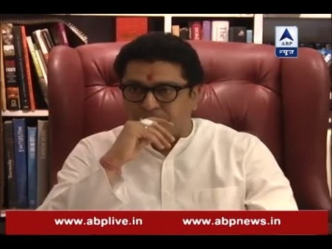 If They Have So Much Problem, We Will Ban Their Movies Too: Raj Thackeray On Salman Khan's
