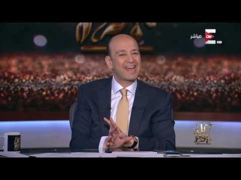 """عمرو أديب عقب نهاية """"الكلاسيكو"""": صديقي ميسي أحرز هدفه الـ 500"""