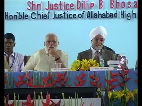 PM Shri Narendra Modi at 150th anniversary celebrations of the Allahabad High Court