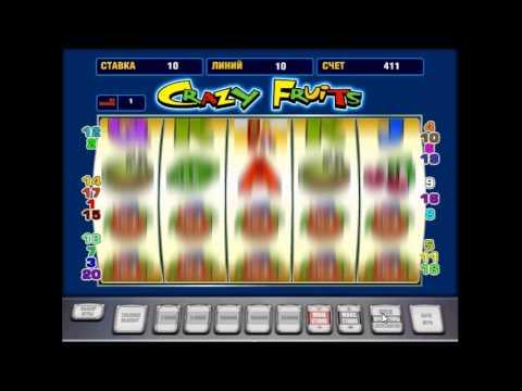 Игровой автомат крейзи фрукты играть бесплатно и без регистрации