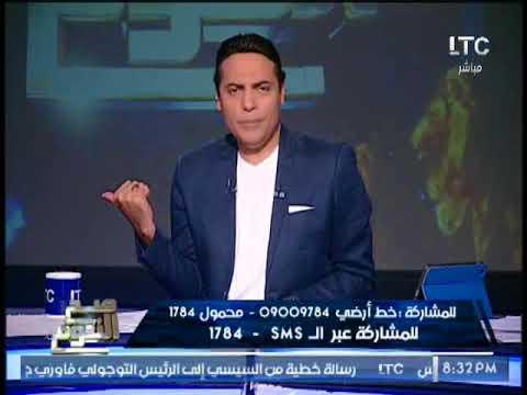 العرب اليوم - شاهد: مصر تمنع مسؤول عسكري كبير في البحرية الأميركية من دخول البلاد